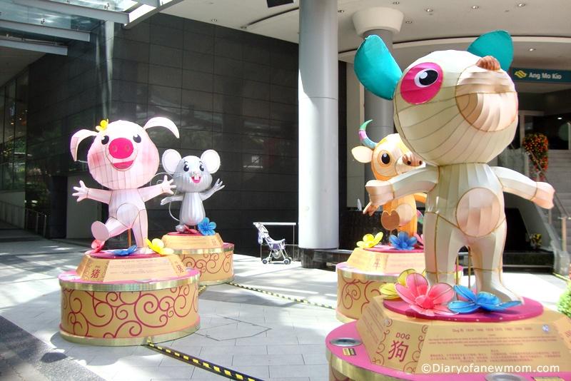 Chinese New Year 2016 AMK Hub