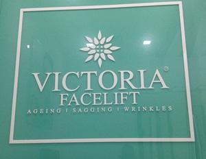 Victoria Facelift Singapore Review
