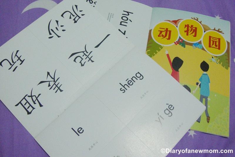How I raise a multilingual child